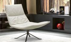Кресло Doimo Salotti Lounge