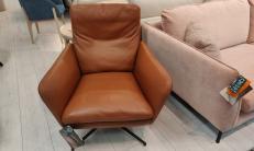Кресло Sits Amy