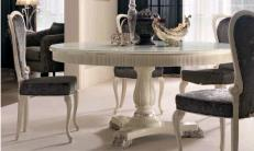 Стол Pregno Byblos T50-200R