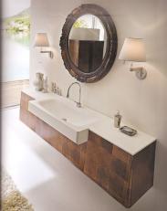 Мебель для ванной Campus 110